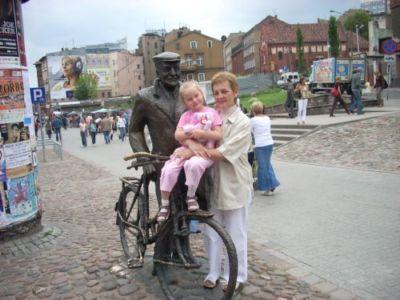 Moja córeczka Weronika z mamą koło Starego Marycha